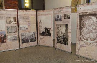 Otwarcie wystawy o Arcybiskupie Romualdzie Jałbrzykowskim – Metropolicie Wileńskim